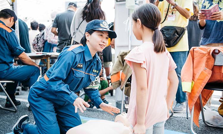 特別区の消防団協力事業所表示制度